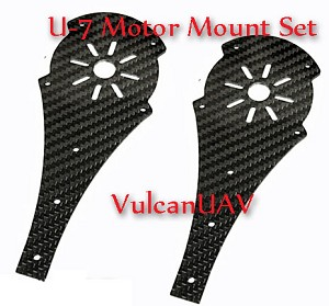 VulcanUAV U7 Motor mounts Pair w/Hardware & Standoffs
